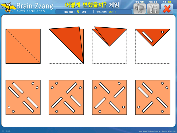 BrainZzang/Elementary school students/Junior/High School Students Brain training Game development (portfolio_BrainZzang)